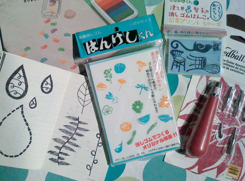 Stamping project